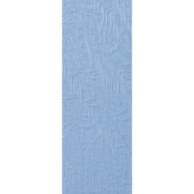 Комплект ламелей для вертикальных жалюзи «Ариэль», 5 шт, 180 см, цвет голубой Ош