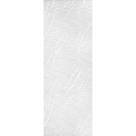 Комплект ламелей для вертикальных жалюзи «Орестес», 5 шт, 180 см, цвет белый Ош
