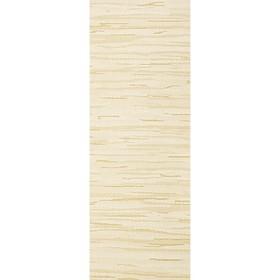 Комплект ламелей для вертикальных жалюзи «Скерцо», 5 шт, 180 см, цвет бежевый Ош