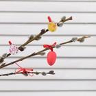 Набор для украшения вербы «Цыплята», 10 х 12 см - Фото 2
