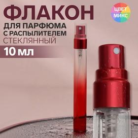 Флакон для парфюма «Амбре», с распылителем, 10 мл, цвет МИКС Ош