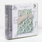 Постельное бельё 2 сп Этель «Лемуры», размер 175х215 см, 200х220 см, 70х70 см-2 шт, поплин - Фото 8