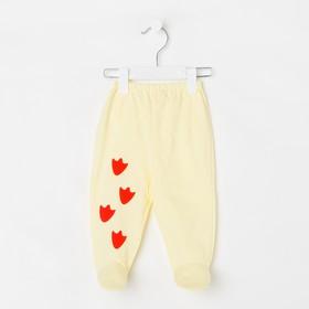 Ползунки детские, цвет жёлтый, рост 56 см (40)