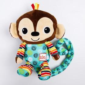 Развивающая игрушка «Смеющаяся обезьянка»