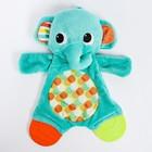 Развивающая игрушка «Самый мягкий друг, Слоненок» с прорезывателями