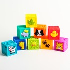 Развивающая игрушка «Мягкие кубики»