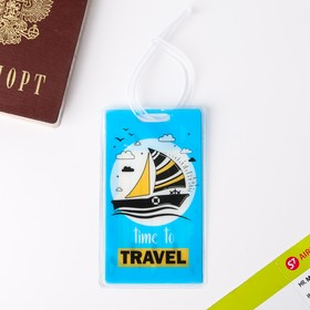 Бирка на чемодан Time to travel