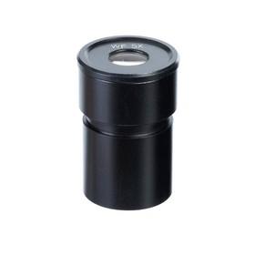 Окуляр WF 5х, для микроскопов Микромед серии МС-1,2
