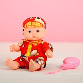 Пупс «Малыш» в костюмчике, с аксессуаром Ош