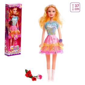 Кукла «Марина» в платье, с аксессуаром, высота 37 см Ош