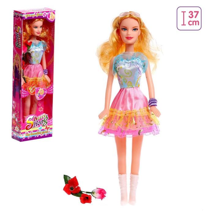 Кукла Марина в платье, с аксессуаром, высота 37 см