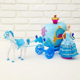 Карета для кукол «Сказка» с куклой, лошадка ходит, световые и звуковые эффекты Ош
