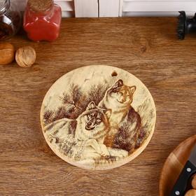 Доска из массива кедра «Волки», круглая, 18 × 18 см №1