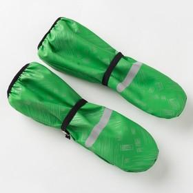 Рукавицы детские, непромокаемые утепленные, цвет зелёный принт, размер 13