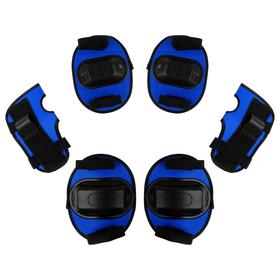Защита роликовая, размер S, цвет синий Ош