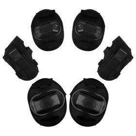 Защита роликовая, размер S, цвет чёрный Ош