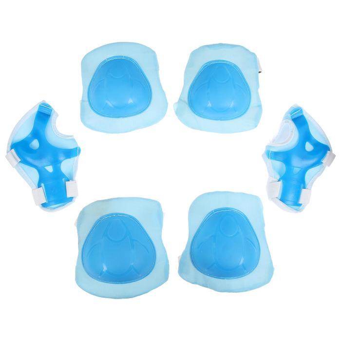 Защита роликовая, размер универсальный, цвет голубой