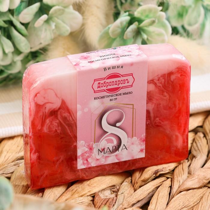 """Косметическое мыло """"С 8 марта! С букетом роз"""" аромат спелая вишня, """"Добропаровъ"""", 100 гр"""