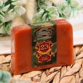 """Косметическое мыло """"23 февраля"""" шоколад, масло какао """"Добропаровъ"""""""