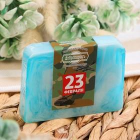 Косметическое мыло 'С Днём Защитника Отечества' аромат голубая лагуна, 'Добропаровъ', 100 гр   47571 Ош