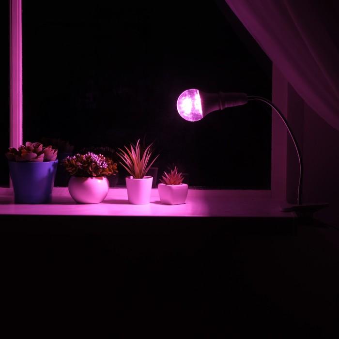 Светильник для растений на прищепке 15 Вт, 12 мкмоль/с, гибкая ножка 30 см, выкл на проводе