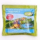 """Биологическое средство для чистки декоративных прудов и фонтанов """"Прудочист"""", 30 гр"""