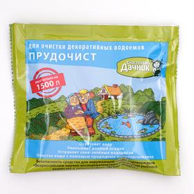 Биологическое средство для чистки декоративных прудов и фонтанов 'Прудочист', 30 гр Ош