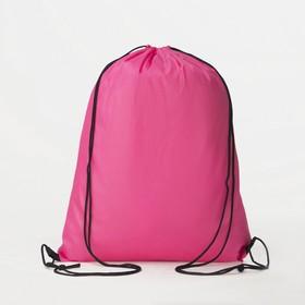 Мешок для обуви, отдел на шнурке, цвет розовый Ош