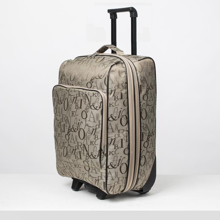 """Чемодан малый 20"""", отдел на молнии, с расширением, наружный карман, 2 колеса, цвет бежевый"""