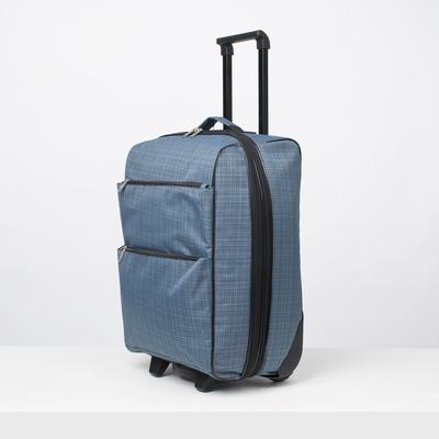 """Чемодан малый 20"""", отдел на молнии, с расширением, наружный карман, 2 колеса, цвет голубой - Фото 1"""
