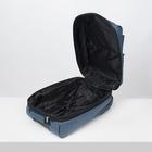 """Чемодан малый 20"""", отдел на молнии, с расширением, наружный карман, 2 колеса, цвет голубой - Фото 4"""