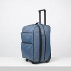 """Чемодан малый 20"""", отдел на молнии, с расширением, наружный карман, 2 колеса, цвет голубой - Фото 7"""