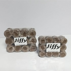 Торфяные таблетки Jiffy-7 33 мм, 48 шт/уп