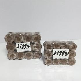 Кокосовые таблетки Jiffy -7C 45 мм, 48 шт/уп Ош