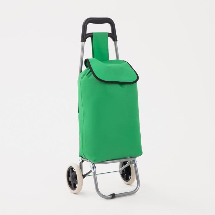 купить Сумка хозяйственная на тележке, нагрузка 30 кг, колёса ПВХ, цвет зелёный