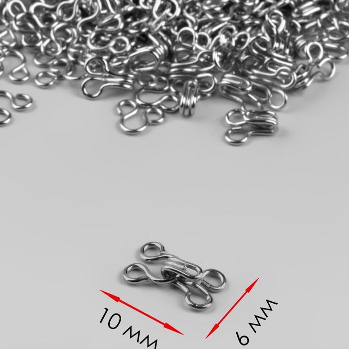 Крючок пришивной 0, 10  6 мм, 100 шт, цвет серебряный