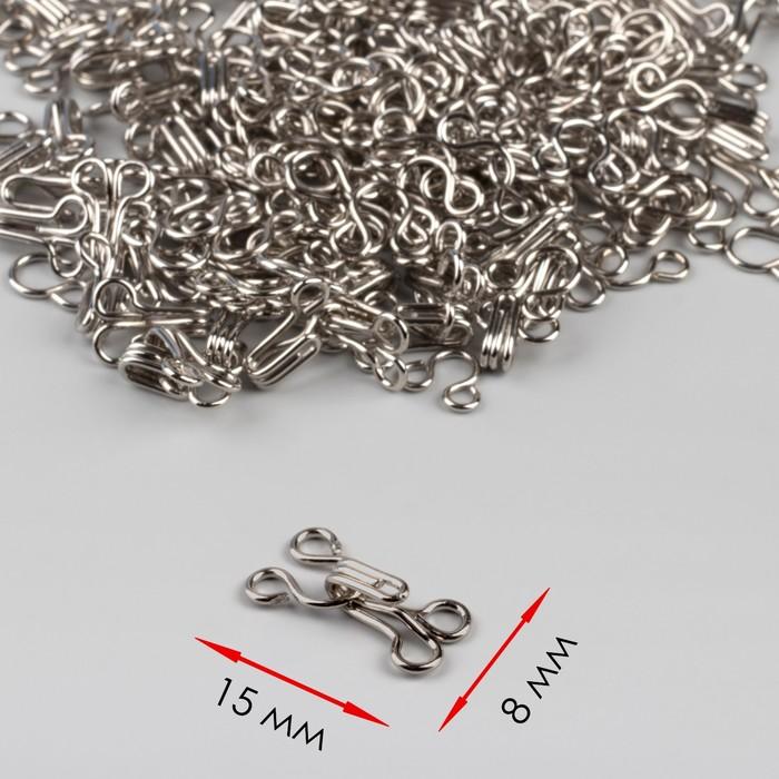 Крючок пришивной 2 ,15  8 мм, 100 шт, цвет серебряный