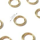 Кольца для сумок, d = 12 мм, толщина - 3 мм, 10 шт, цвет золотой