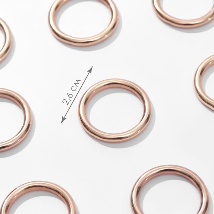 Кольца для сумок, d = 20 мм, толщина - 3 мм, 10 шт, цвет золотой