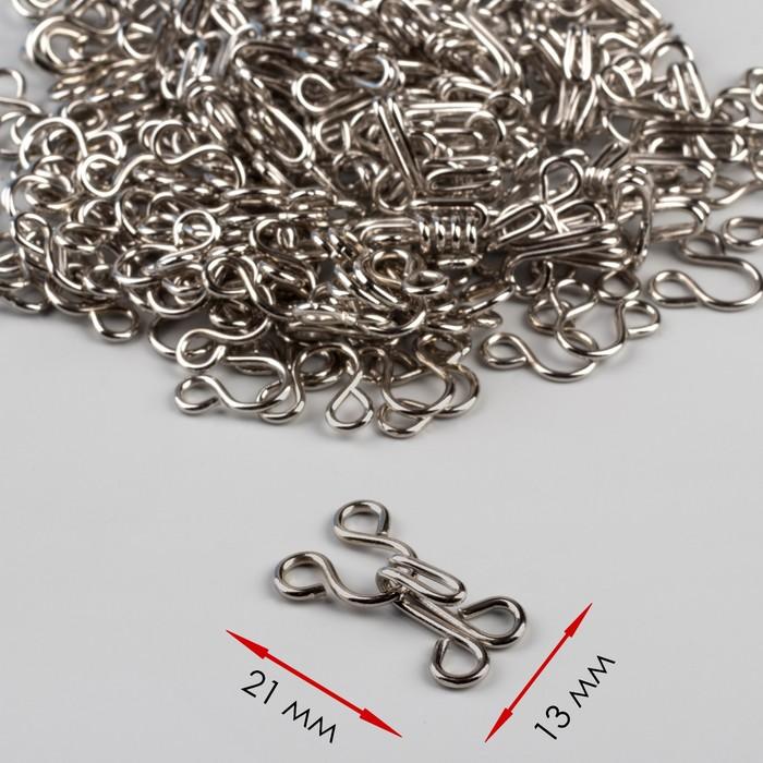 Крючок пришивной 4, 21  13 мм, 100 шт, цвет серебряный