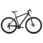 "Велосипед 27,5"" Forward Apache 2.0 disc, 2020, цвет чёрный матовый, размер 21"""
