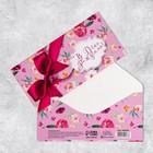 Конверт для денег «В День Рождения!», цветы, 16,5 х 8 см