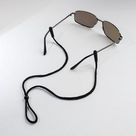 Шнурок для очков 'Верёвка' цельная, цвет чёрный F79151 Ош