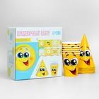 Набор бумажной посуды «Смайлы с улыбкой», 6 тарелок , 1 гирлянда , 6 стаканов, 6 колпаков - Фото 3