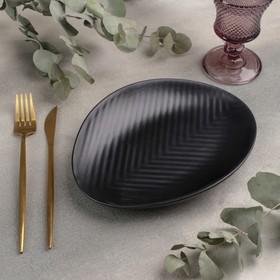 Блюдо «Чёрный Восток», 22,8×18×4 см, цвет чёрный
