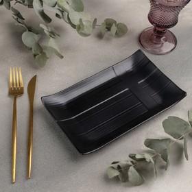 Блюдо «Чёрный Восток», 22×13,5×3 см, цвет чёрный