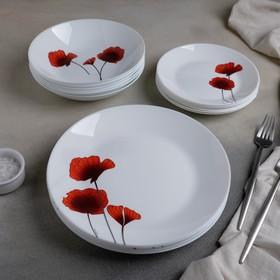Сервиз столовый Arcopal Bertille, 18 предметов