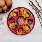 Стеклянная подставка на 8 яиц «Цветочная»