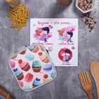 Многофункциональная кухонная доска + прихватка «Любовь», 20 × 20 см 2457578