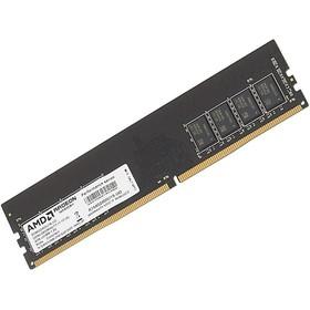 Память DDR4 AMD R744G2400U1S-UO, 4Гб, PC4-19200, 2400 МГц, DIMM